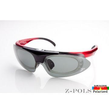 【Z-POLS全新設計款 】強化黑紅漸保麗來偏光 可配度頂級運動眼鏡,原裝上市