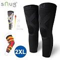 SNUG運動壓縮全腿套-1雙(2XL號)(百搭黑)