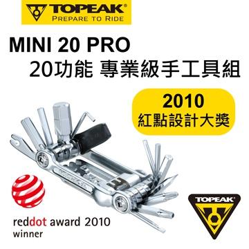 TOPEAK MINI 20 PRO 六角板手組
