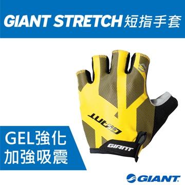 GIANT STRETCH 短指手套(GEL強化)