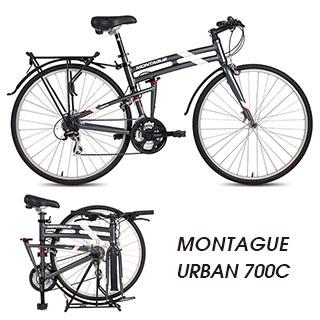 【Montague】Urban 700C 21吋折疊車