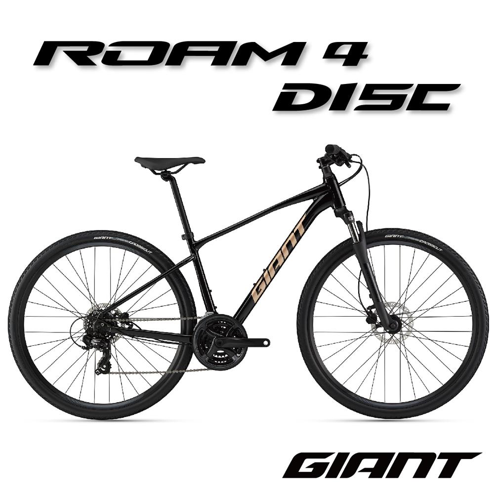GIANT ROAM 4 DISC 2022