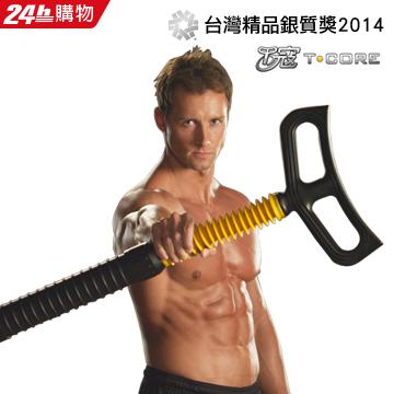 T-core T寇 健腹器 (男生版)~只要六分鐘,打造完美六塊肌