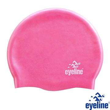 愛浪eyeline 高彈力100%純矽膠泳帽