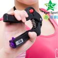 《Fun Sport》可調式+計次握力器 (單支裝)黑色