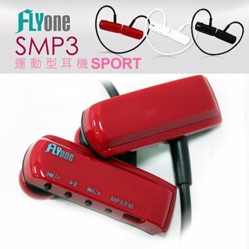 FLYone SMP3 運動型 無線MP3耳機
