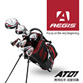 AEGIS GOLF AT01 機能型成人右手成套球具(男用)