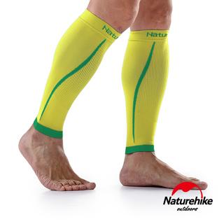 Naturehike 運動機能型壓縮小腿套 護腿套 2只入 螢光黃