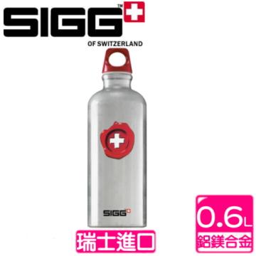 SIGG 西格《Classics系列─瑞士高品質》(600c.c.)