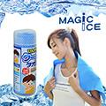 【Magic Ice】舒爽沁涼冰巾/冰涼巾_小_淺藍