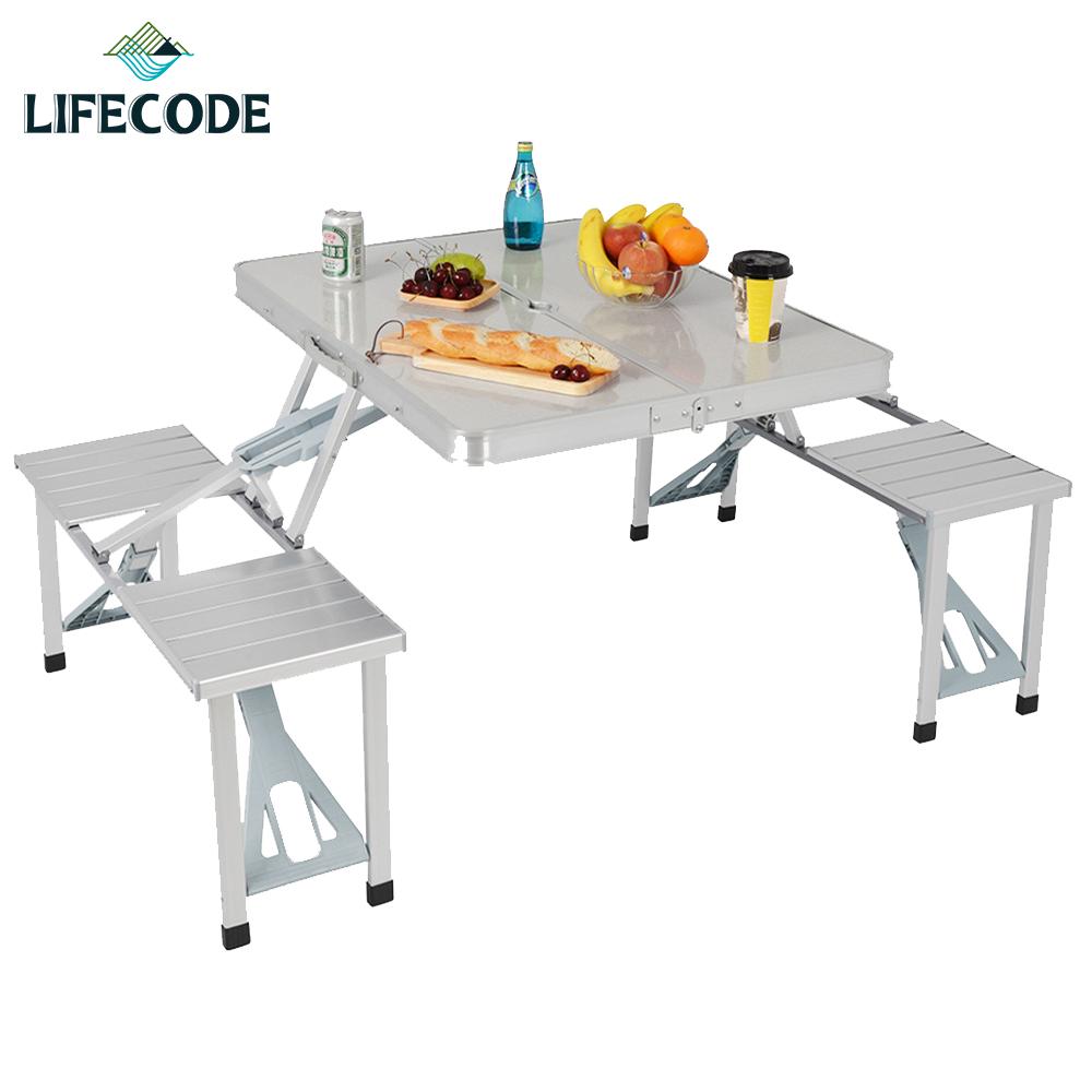 LIFECODE- 行動派鋁合金行動折疊桌椅