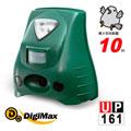 Digimax★UP-161 三合一戶外野生動物驅除器  [ 警報器提醒機能 ] [ 戶外驅鳥/驅狗/驅貓 ]