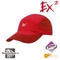 Ex2 排汗透氣棒球帽(西瓜紅)