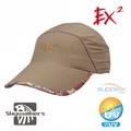 EX2 排汗棒球帽(卡其)