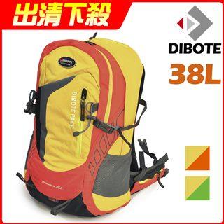 迪伯特DIBOTE 中短程專業登山背包-38L (橘黃)