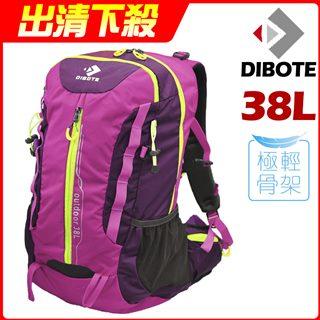 【迪伯特DIBOTE】極輕。專業登山休閒背包 - 38L (紫)