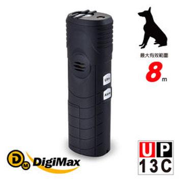 DIGIMAX三合一手持式驅狗器(驅除野生動物)