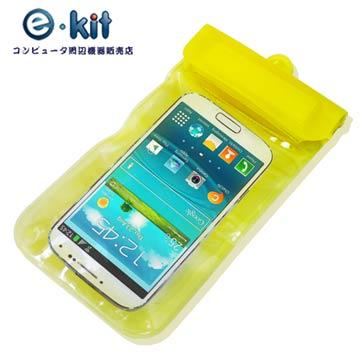 逸奇 e-Kit   手機專用防水袋3米保護套 SJ-B010 黃色