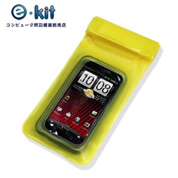 逸奇 e-Kit   手機專用防水袋3米保護套 SJ-B009 黃色