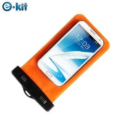 逸奇 e-Kit  手機專用防水袋10米保護套  SJ-P068橘色 (附魔鬼氈臂帶)
