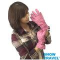 【SNOW TRAVEL】英國進口Ski-Dri兩件式防水透氣保暖手套AR-3(任選1件)