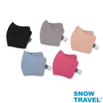 【SNOW TRAVEL】德國進口COLDTACK抗UV80透氣口罩(冰涼降溫科技材質)AH-8(2件組)