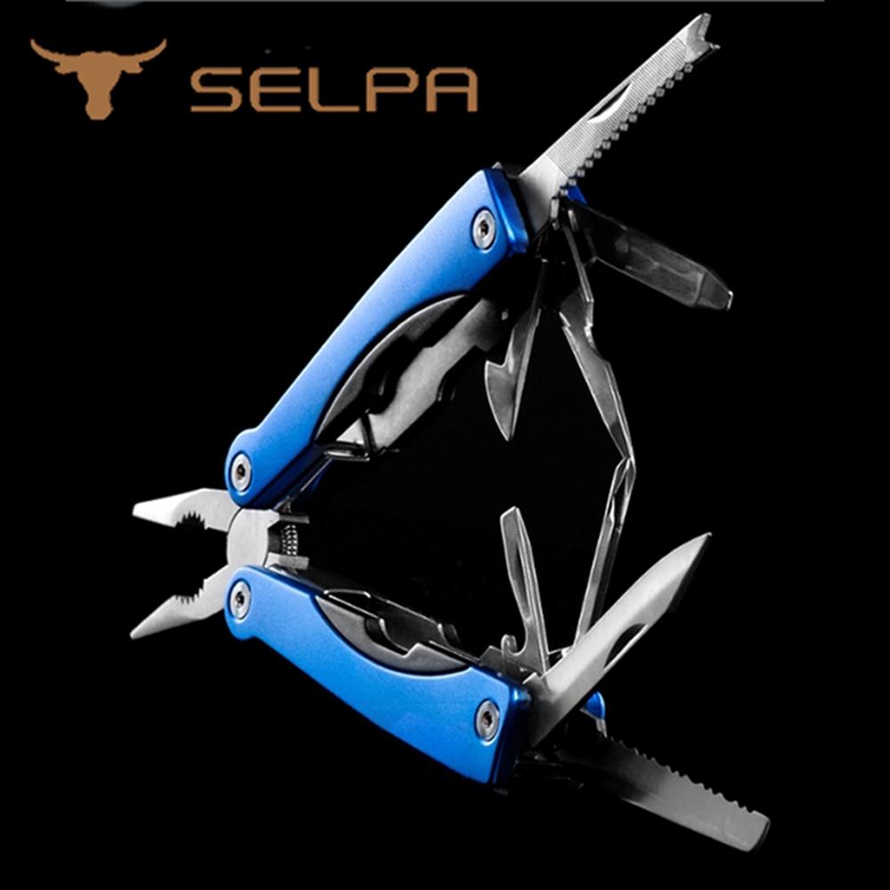 【韓國SELPA】韓國SELPA 11合一多功能萬用工具組/鉗子/一字起子/開瓶器/錐子/指甲刀/瑞士刀(藍)