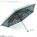 【RainBow】蕾洛克-抗UV晴雨傘(晴空藍)