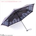【RainBow】蕾洛克-抗UV晴雨傘(玫瑰紫)