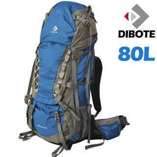 迪伯特DIBOTE 長程專業登山背包-80L (藍)