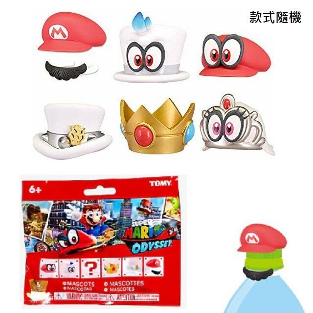 TAKARA TOMY 瑪莉歐 Super Mario 經典道具 瓶蓋配件 抽抽包 (款式隨機)
