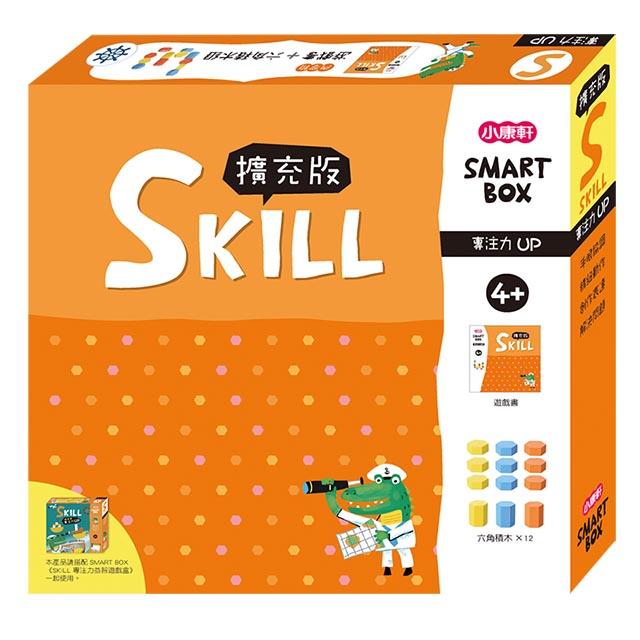 《 小康軒 Kids Crafts 》SMART BOX 專注力擴充版