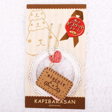 Kapibarasan 水豚君餅乾造型吊飾(二款)