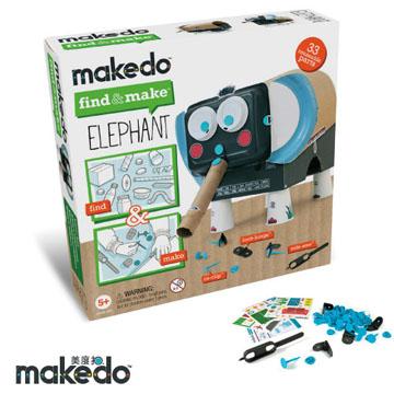 澳洲 makedo 美度扣 - 引導創意【大象學習款】33 pcs 小配件