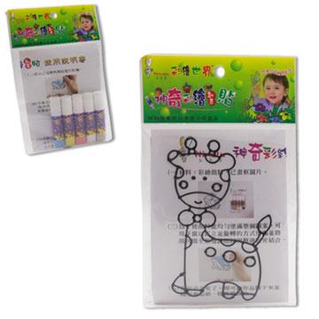 【 愛玩色創意館 】 MIT 兒童無毒彩繪玻璃貼 - 隨身包 單包(多款可選)