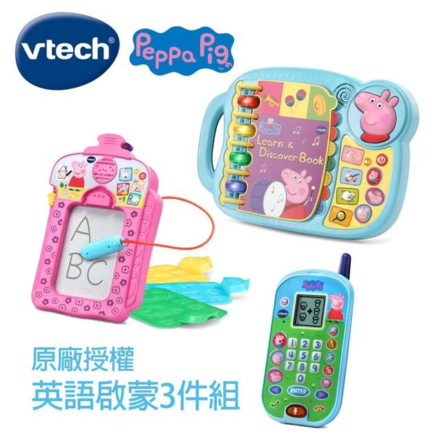 Vtech粉紅豬小妹-英語學習旗艦3入組 (有聲書+畫板+手機)
