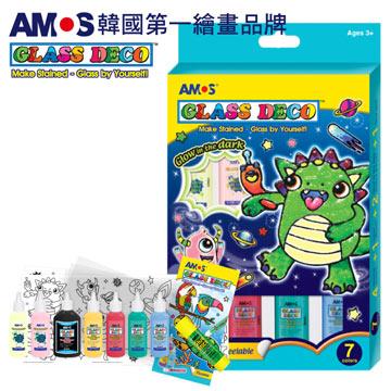 韓國 AMOS 彩繪玻璃貼 DIY 7色夜光主題玻璃彩繪(22ML) (原廠公司貨)