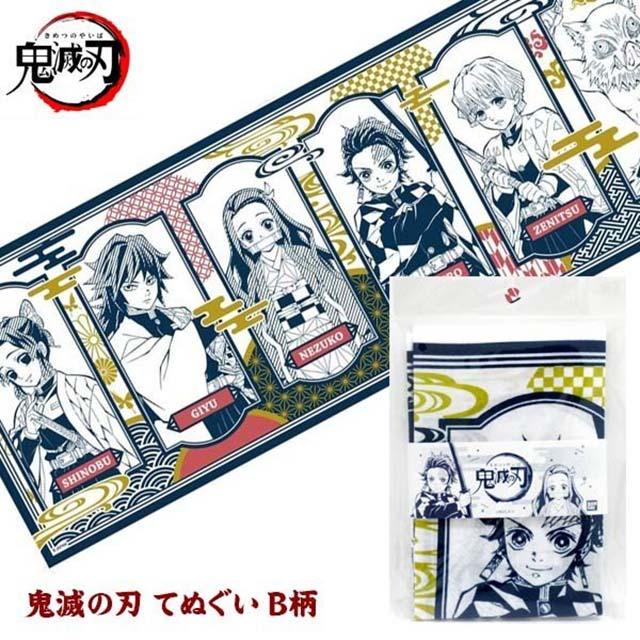 鬼滅之刃手帕(日本製) B款