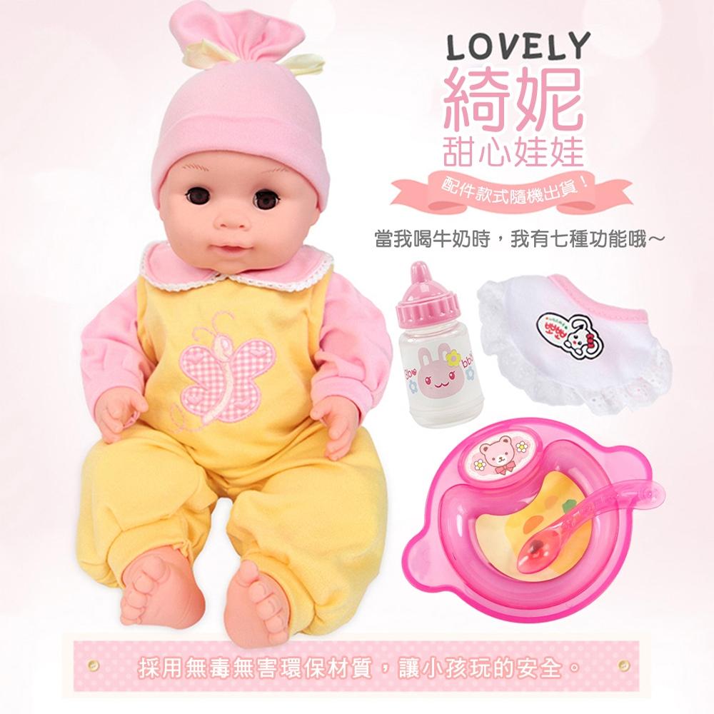 韓版妮妮大嬰兒(眼睛會動)(有酒窩)(5種互動式喝奶哭笑模式)(ST)
