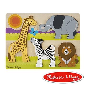 【美國瑪莉莎 Melissa & Doug】 拼圖 - 厚塊 - 非洲動物園