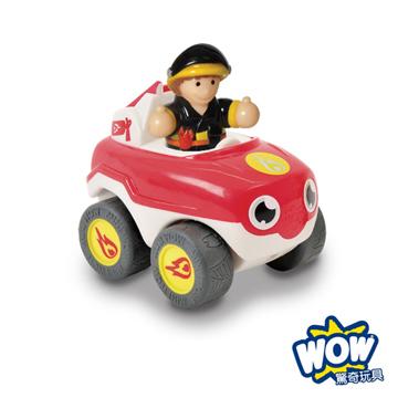 英國【WOW Toys 驚奇玩具】隨身迷你車 - 消防車火焰