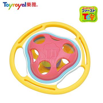 日本《樂雅 Toyroyal》牙膠鈴鐺搖鈴