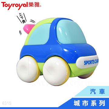 日本《樂雅 Toyroyal》城市汽車