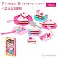 【美國B.Toys感統玩具】小公主生日蛋糕_PlayCiRcle系列