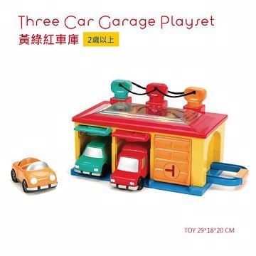 【美國 B.Toys 感統玩具】Battat系列-黃綠紅車庫 BT2412Z