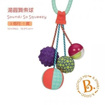 【美國 B.Toys 感統玩具】湯圓舞索球 BX1382Z