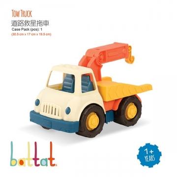【美國 B.Toys 感統玩具】WW系列-道路救星拖車 VE1002Z