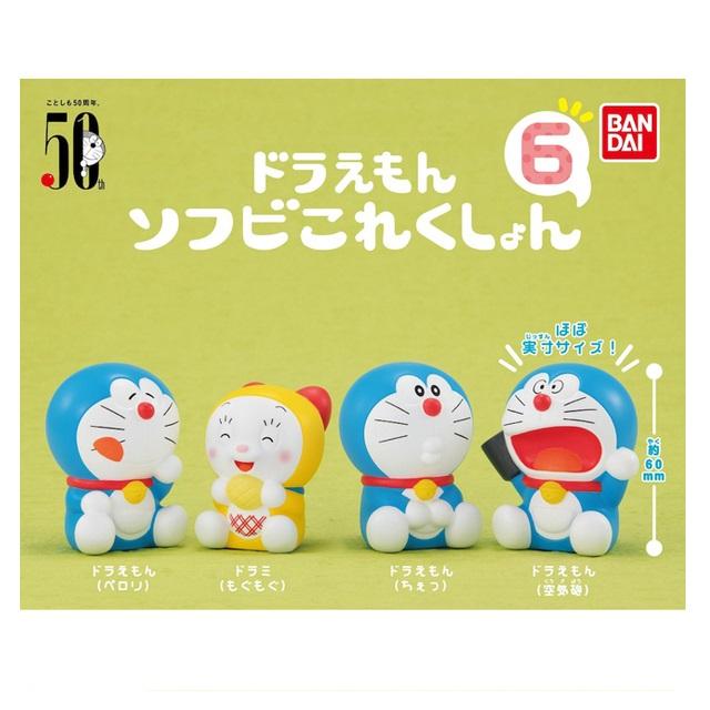 全套4款【日本正版】哆啦A夢 軟膠公仔 P6 扭蛋 轉蛋 小叮噹 哆啦美 DORAEMON - 654094