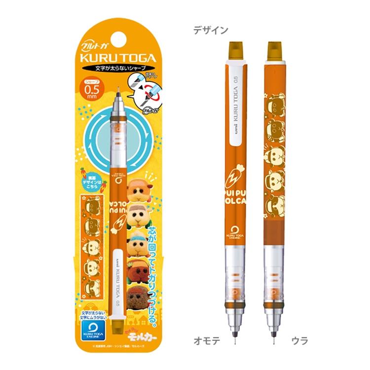 日本限定ENSKY PUI PUI天竺鼠車車KURU TOGA不斷芯自動鉛筆0.5mm鉛筆475642自動旋轉UNI轉轉筆