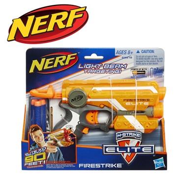 【NERF】菁英系列夜襲者紅外線衝鋒槍
